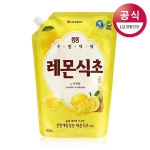 퐁퐁 레몬식초 1200ML