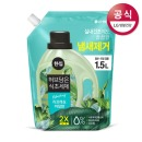 한입 허브식초 액체세제 바질 리필 1.5L