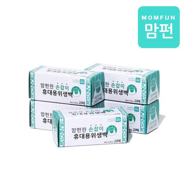 비닐바구니봉투/ 맘펀 손잡이휴대용 위생백 (20매x5P)