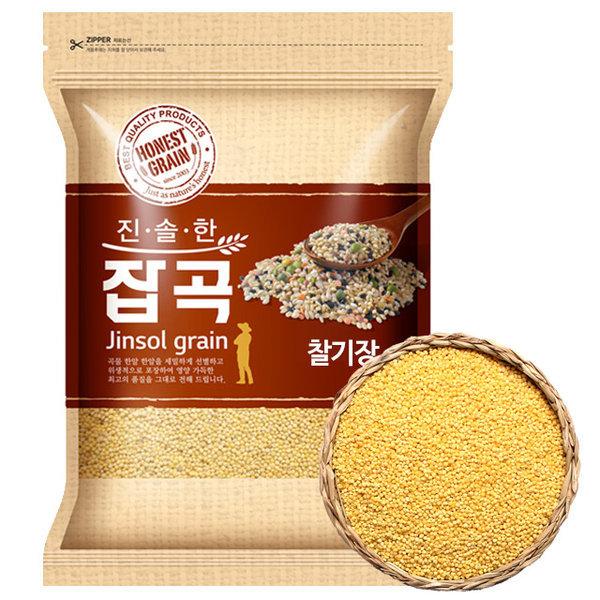 국산 찰기장 500g (2019년산)