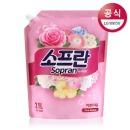 소프란 by 샤프란 섬유유연제 핑크 2.1L