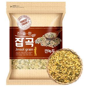 국산 깐녹두 2kg (2019년산)