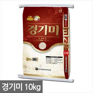 경기미 10kg / 국내산 100%