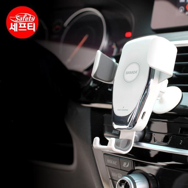 차량용 무선충전거치대 급속충전기 휴대폰거치대
