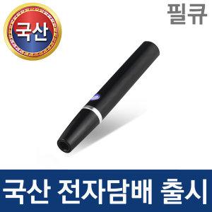 국산 궐련형전자담배 필큐FQ-30S아이코스릴호환15연타