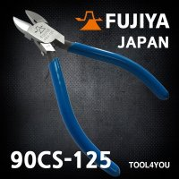 후지야 플라스틱 캐치니퍼 90CS-125 케이블타이 일본