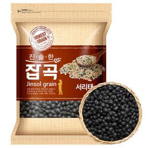 국산 서리태 1kg (2019년산)