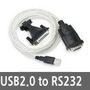 USB to RS232C 9핀 시리얼 케이블 컨버터 변환 포트