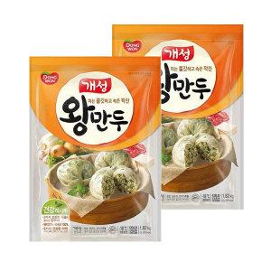 (현대Hmall) 동원 개성왕만두 1.82kgX2봉 (총3.64kg) /대용량/김치/감자