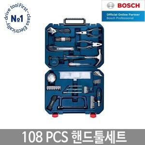 보쉬 핸드툴세트 108pcs 드릴비트세트 가정용 수공구