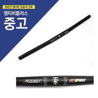 중고 자전거 매장-리치 WCS 블랙 일자바 /핸들바/25.4