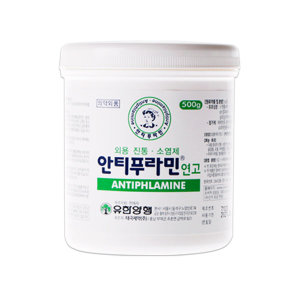 유한양행 안티푸라민 연고 500g/안티프라민