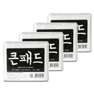 초대형패드 160매 큰패드 애견패드 배변 강아지패드