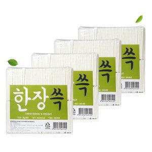 한장쓱패드 400매 애견패드 배변패드 강아지패드