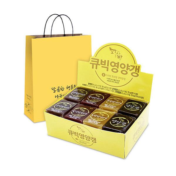 큐빅 영양갱(40gx24입)+쇼핑백 달달한 간식