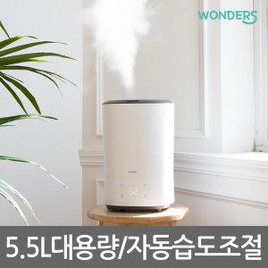 엔트리원더스 WH550 초음파 가습기 5.5L /자동습도조절