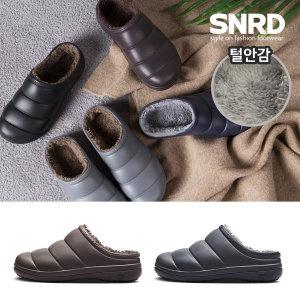 sn255 사무실 털슬리퍼 방한화 패딩실내화 겨울신발