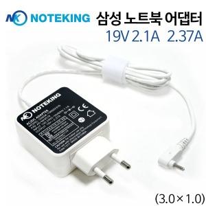 삼성 PEN 펜 노트북 어댑터 충전기 19V 2.37A 45W