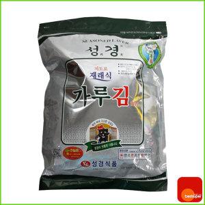 성경김/지도표/김가루/400g x8봉