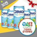 정식품/그린비아/키즈/아기영양식/30캔/당일출고