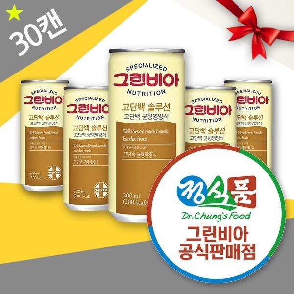 정식품/그린비아/고단백솔루션/ 30캔 /당일출고