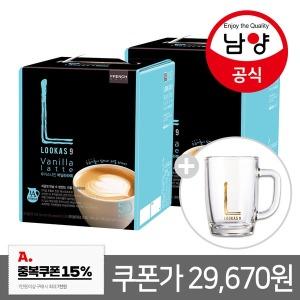 커피믹스/루카스나인 바닐라100T+유리머그컵