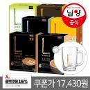 라떼/아메리카노/커피믹스/루카스나인 60T+유리머그컵