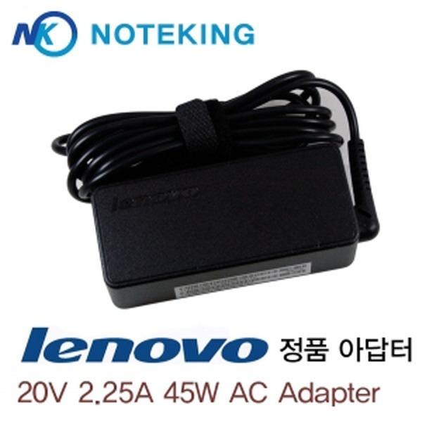 레노버 S21E-20 정품 아답터 20V 2.25A 슬림팁