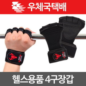 레드불스 헬스 4구장갑 스트랩 손목보호대 아대 용품