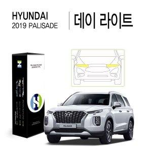 힐링쉴드 현대 2019 팰리세이드 데이 라이트 PPF 자동차 스크래치 방지 보호필름 2매(HS1766805)