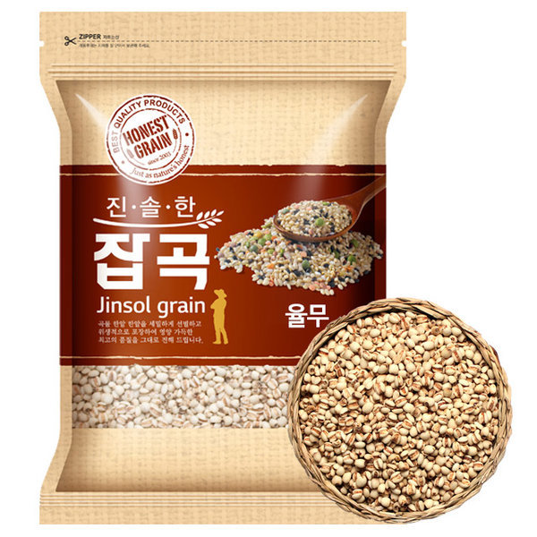 국산 율무 1kg (2019년산)