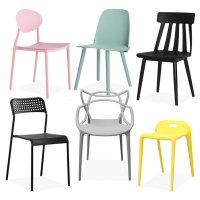 인테리어 의자 모음 식탁 카페 테이블 홈바 스툴 간이