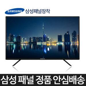 에이스글로벌 65 UHD TV 삼성패널정품 4K 대형TV