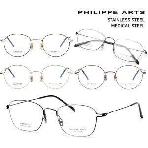 신소재 메디컬스틸 티타늄보다 가벼운 초경량 안경테