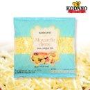 코다노 자연치즈100% 모짜렐라치즈 1kg
