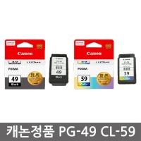 정품잉크 캐논 PG-49 CL-59 / E409 E489 PG49 CL59