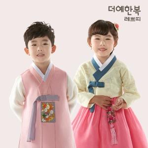 더예한복 한복/아동/여아/남아/생일/레쁘띠A