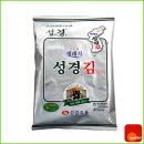 성경김/지도표/전장/재래김/30g x20봉
