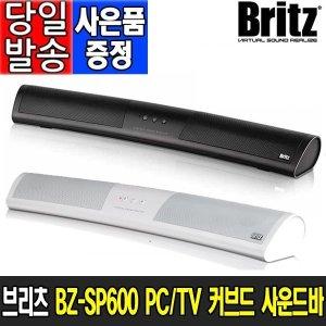 브리츠 BZ-SP600X TV/PC 사운드바