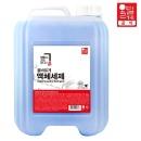 대용량 액체세제 13L /섬유유연제 아기세제 드럼겸용