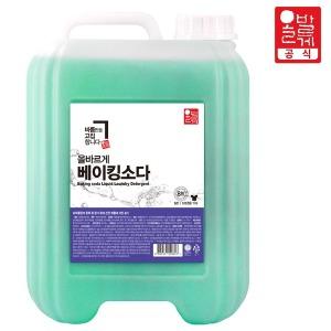 대용량 베이킹 액체세제 13L /아기세제 드럼겸용 세탁