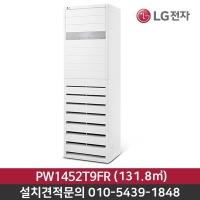 LG 인버터 냉난방기 PW1452T9SF/PW1452T9FR 냉온풍기