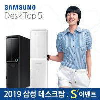 2019.신상~특별한이벤트.8세대/삼성DM500S8A~최다판매