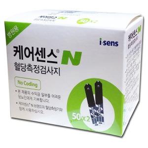 케어센스N 혈당시험지 100매/당뇨시험지(22년12월)