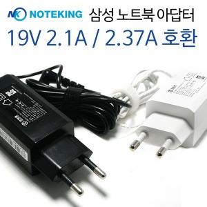 삼성 A13-040N2A 호환 어댑터 충전기 19V 2.1A 40W