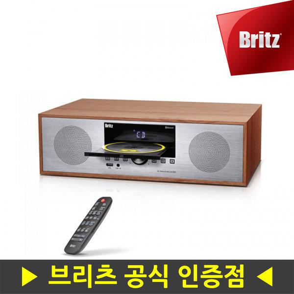 블루투스 오디오 스피커 BZ-T8500 CD플레이어 라디오