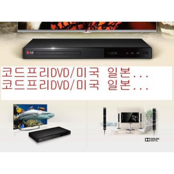 LG DP542 코드프리 DVD/프로그래시브 스캔/돌비디지털