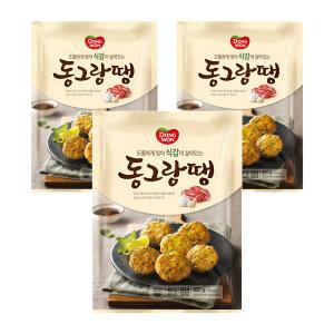 동그랑땡 850gx3봉 /냉동식품/간식