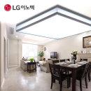 LED방등/조명/등기구 카타르 사각 방등 60W LG칩
