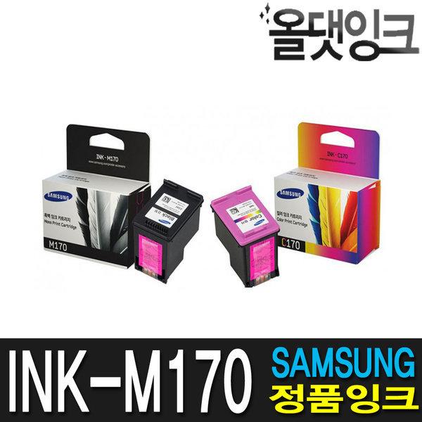삼성정품잉크 M170 C170 (선택) SCX 1360 1365 1365W